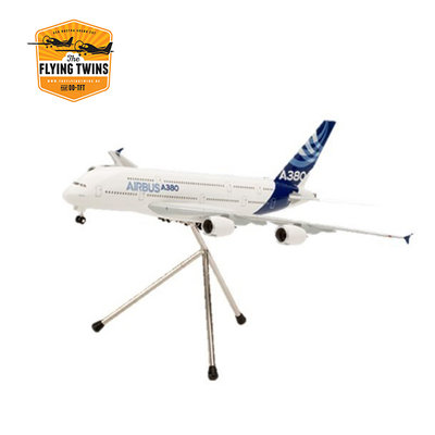 A380 1:200 plastic model