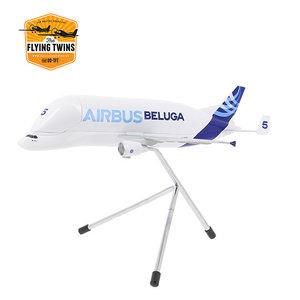 Airbus Beluga 1:200