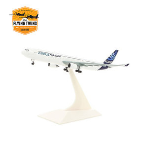 Airbus A330-300_3NAF